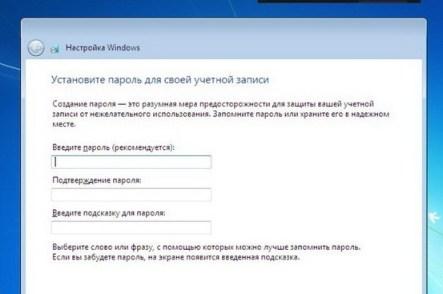 установка операционной системы Windows 7-8