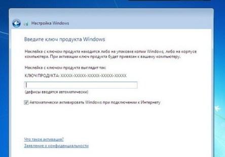 установка операционной системы Windows 7-9