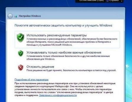 установка операционной системы Windows 7-91