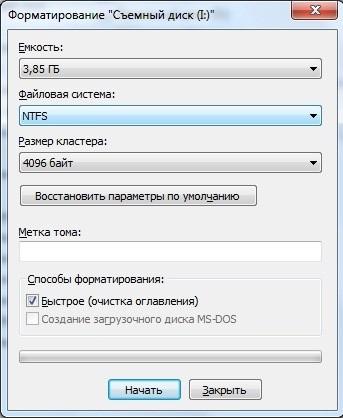 Оптимизируем_работу_флешки