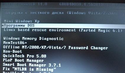 программы dos загрузочного диска