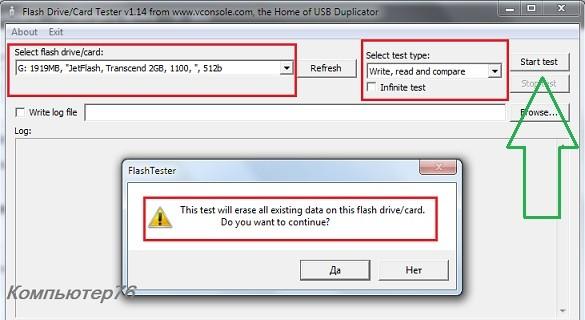 Flash DriveCard Tester