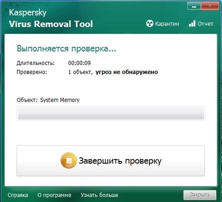 касперский VRT