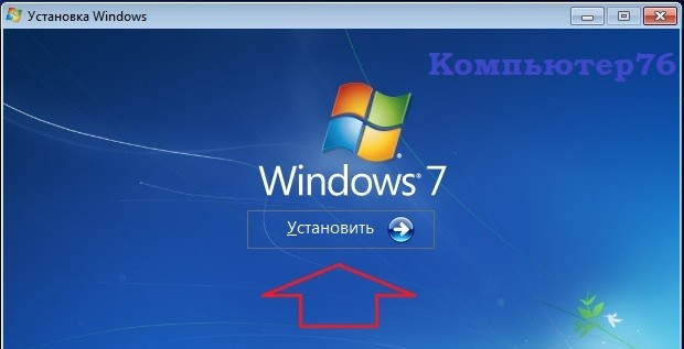 Как установить Windows с жёсткого диска ?