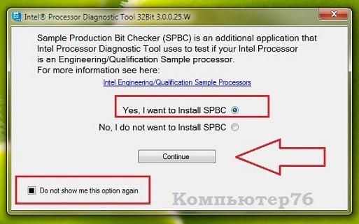 Sample Production Bit Checker