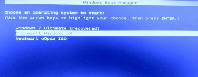 запись в загрузочном меню windows