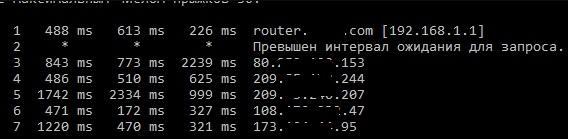 плохо работает wi-fi
