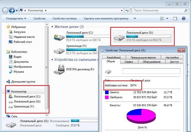 диск с Кали Линукс из-под Windows