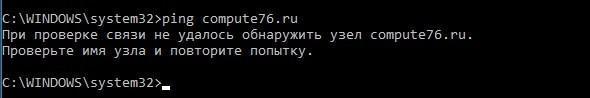 сайта не существует