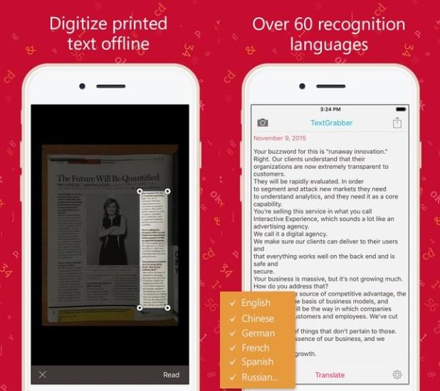 أفضل برامج للترجمة مجانية - textgrabber