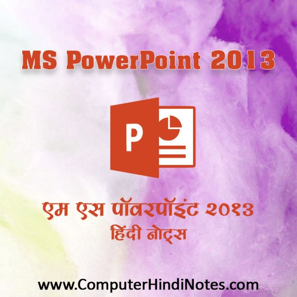 MS PowerPoint 2013 Notes PDF Download