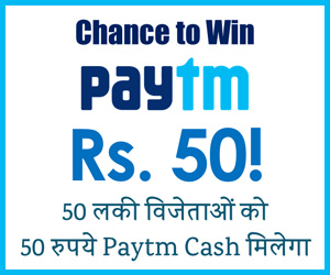 Win Rs. 50 PayTM Cash