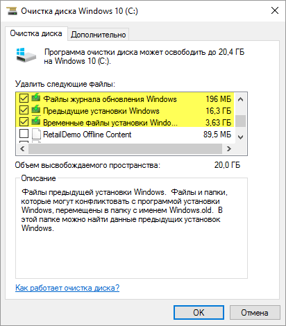 windows-old-cleanup