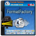 Format Factory 3.3 Fully Silent By Computer Media Corporation
