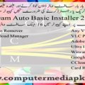 Dream Auto Basic Installer 2016