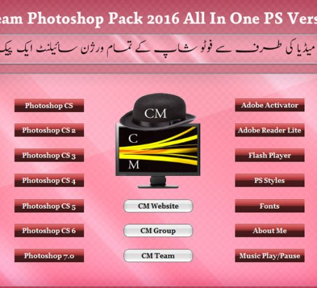 Dream-Photoshop-Pack-2016
