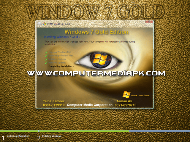 Windows 7 Gold Edition (9)