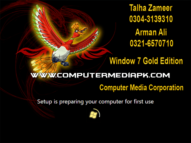 Windows 7 Gold Edition Special Screen