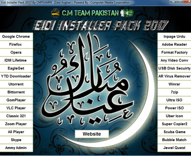 Eidi Instaler Pack 2017 By Computer Media Team
