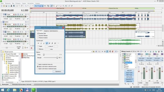 magix-acid-music-studio-10-0-build-152-keygen-by-computer-media-2
