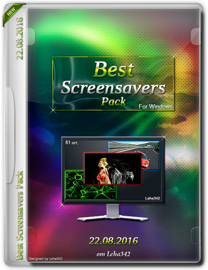 best-screensaver-pack-by-computer-media