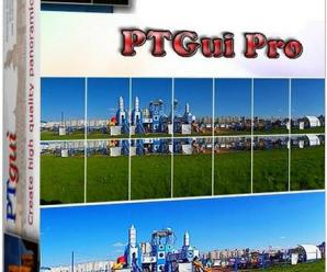 PTGui Pro 10.0.15 With Patch