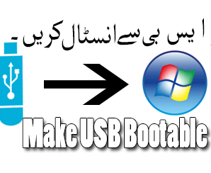 How to create bootable usb for windows 7/8/10 In Urdu Video Tutorial