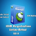 How To Registered IDM Permanently (2018) [Video Tutorial]