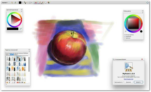 Программы для рисования на графическом планшете