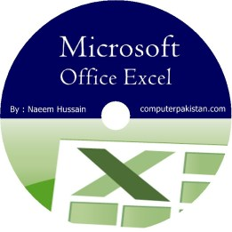 DVD of Microsoft Office Excel