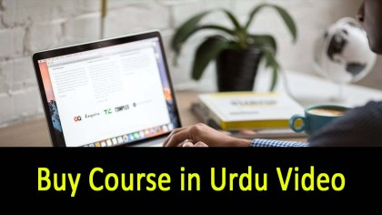 Buy Computer Courses in Urdu Video