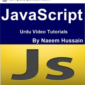 Javascript full video Training tutorials in Pakistan