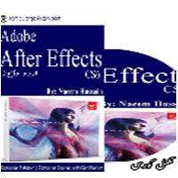 Adobe Video Tutorials in Urdu After Effects CC Course