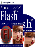 Adobe Video Tutorials in Urdu Flash Proffessional CC