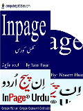 Inpage Video Tutorials in Urdu Free Download