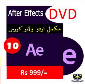 After Effects Video course in Urdu in Pakistan