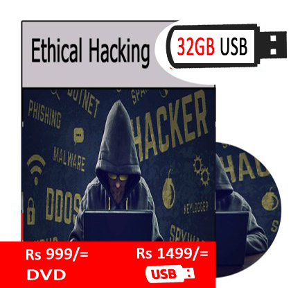Ethical-Hacking-Video-Tutorial-in-Urdu-Online-Course-Ethical-Hacking-Thumb in Pakistan