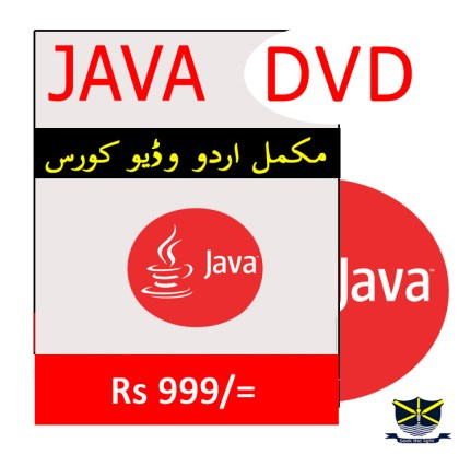 Java Tutorial in Urdu Video - Online Course in Pakistan