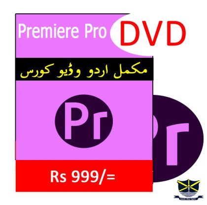 Premiere Pro Tutorial in Urdu for Beginners