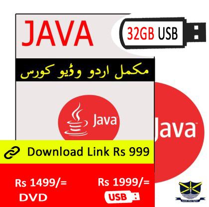 java video course in Urdu