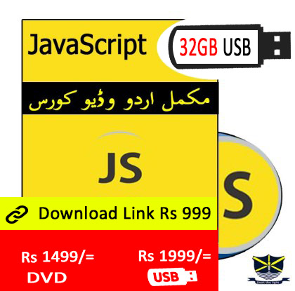 js Urdu Video Tutorial course in Pakistan