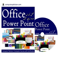 powerpoint in Urdu