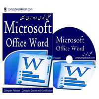 MS Word in Urdu
