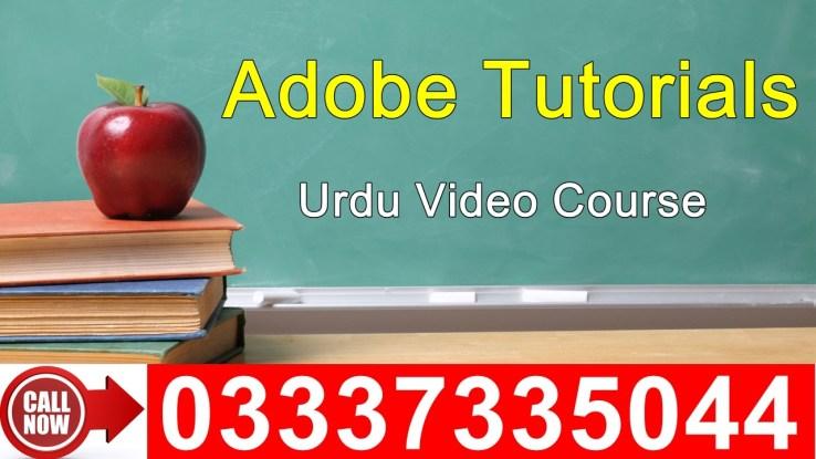 Adobe Software Video Training Course in Urdu