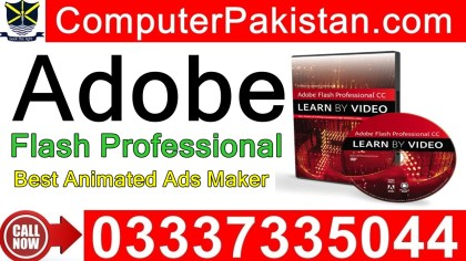 Adobe Flash Animation Software in Urdu