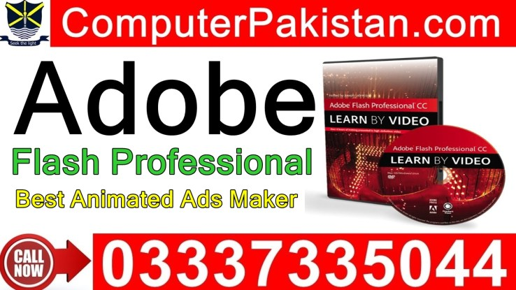 Adobe Flash Animation Software in Urdu