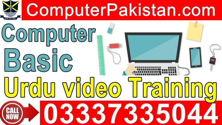 Learn Basic Computer course in Urdu in Pakistan