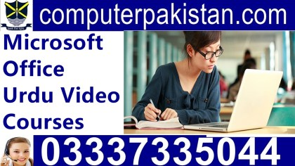Microsoft Office Online Training in urdu free