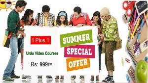Learning video tutorials in Urdu