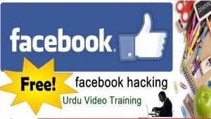 facebook hacking video training